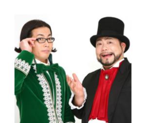髭男爵 お笑い芸人 企業パーティー 芸人派遣 タレント営業